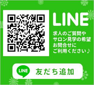 link_images